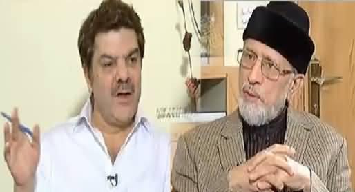 Khara Sach with Mubashir Lucman (Dr. Tahir ul Qadri Special Interview) – 17th June 2016