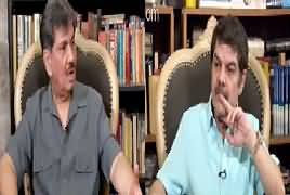 Khara Sach with Mubashir Lucman (Faisal Saleh Hayat) – 18th July 2017