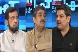 Khara Sach With Mubashir Lucman (FATF Ki Talwar) – 29th July 2019