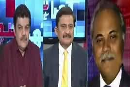 Khara Sach With Mubashir Lucman (FBR's Online System Security) – 24th June 2019