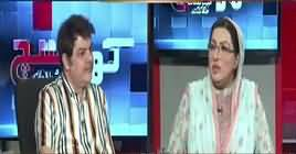 Khara Sach With Mubashir Lucman (Firdous Ashiq Awan Exclusive) – 16th July 2019