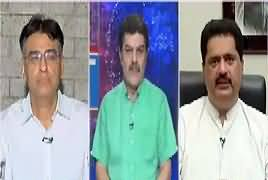 Khara Sach with Mubashir Lucman (Gali Gali Mein Shoor Hai) – 14th July 2017