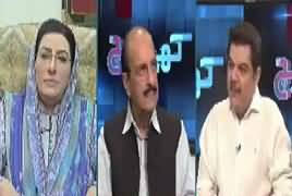 Khara Sach With Mubashir Lucman (Hakumat Khatre Mein) – 19th June 2019