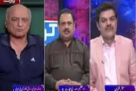 Khara Sach with Mubashir Lucman (Har Taraf Corruption) – 1st March 2017