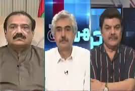 Khara Sach With Mubashir Lucman (Hartaalo Ka Season) – 10th July 2019