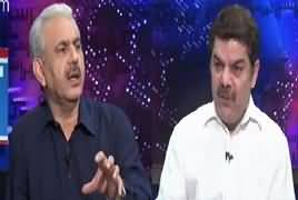 Khara Sach with Mubashir Lucman (Hukamran Hain, Hakumat Nahi) – 14th April 2017