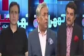 Khara Sach With Mubashir Lucman (Imran Khan's US Visit) – 11th July 2019