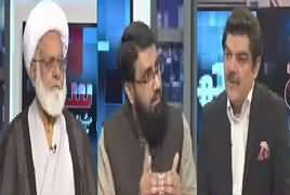 Khara Sach With Mubashir Lucman (Interest Against Islam) – 24th May 2019