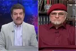 Khara Sach with Mubashir Lucman (Internet Banned in Occupied Kashmir) – 27th April 2017