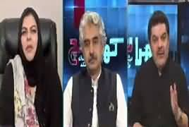 Khara Sach With Mubashir Lucman (Is Deal Being Done? – 21st June 2019
