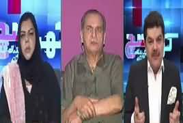 Khara Sach With Mubashir Lucman (Is NAB Above The Law) – 30th May 2019