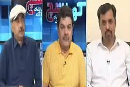 Khara Sach with Mubashir Lucman (Issues of Karachi) – 21st August 2019