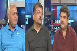Khara Sach With Mubashir Lucman (Jail Ya London?) – 3rd April 2019