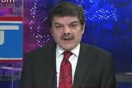 Khara Sach with Mubashir Lucman (JIT Report) – 10th July 2017