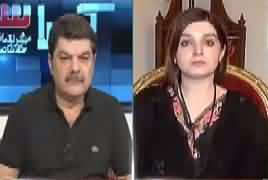 Khara Sach With Mubashir Lucman (Kashmir Per India Ka Waar) – 5th August 2019
