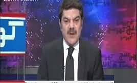Khara Sach with Mubashir Lucman (Khabar Ka Aina) – 17th March 2017