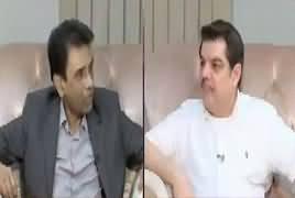Khara Sach With Mubashir Lucman (Khalid Maqbool Siddiqui Exclusive) – 26th April 2019
