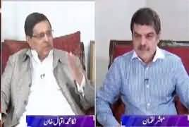 Khara Sach (Kia Mian Sahib Masoom Hain?) REPEAT - 29th June 2017