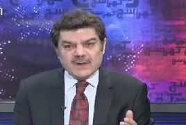 Khara Sach with Mubashir Lucman (Kia PSL Satta Hai?) – 7th February 2017