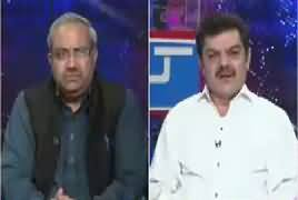 Khara Sach with Mubashir Lucman (Koi Sharm Hoti Hai) – 17th July 2017