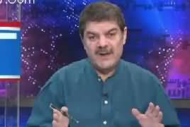 Khara Sach with Mubashir Lucman (Kulbhushan Ko Saza e Maut) – 13th April 2017