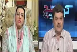 Khara Sach with Mubashir Lucman (Masla e Kashmir) – 20th August 2019