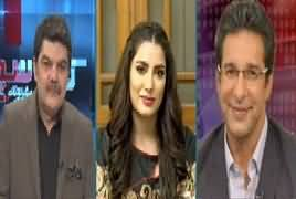 Khara Sach With Mubashir Lucman (Mehwish Hayat Ko Tamgha) – 15th March 2019