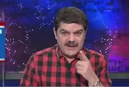 Khara Sach with Mubashir Lucman (Mian Sahib Jawab Dein) – 5th April 2017