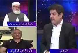 Khara Sach with Mubashir Lucman (Mulk Halat e Jang Mein) – 10th May 2017