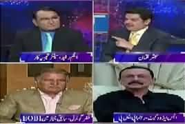 Khara Sach with Mubashir Lucman (Multan Metro Scandal) – 30th August 2017