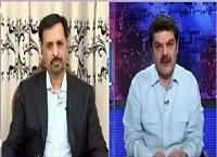 Khara Sach with Mubashir Lucman (Mustafa Kamal Exclusive Interview) – 3rd March 2016