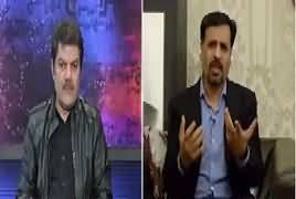 Khara Sach with Mubashir Lucman (Mustafa Kamal Party) – 17th January 2017