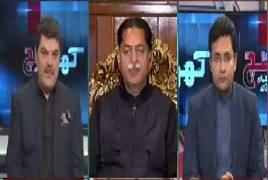 Khara Sach with Mubashir Lucman (NAB in Action) – 12th March 2019