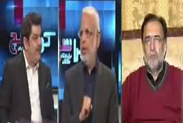 Khara Sach With Mubashir Lucman (NAB in Action) – 14th March 2019