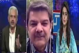 Khara Sach with Mubashir Lucman (Nawaz Sharif Ki Aik Aur Chori) – 25th July 2017
