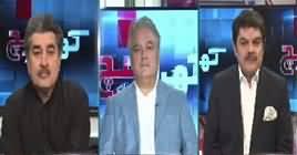 Khara Sach With Mubashir Lucman (Nawaz Sharif Ki Jail Wapsi) – 7th May 2019
