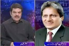 Khara Sach with Mubashir Lucman (Nawaz Sharif Ki Ulti Ginti Shuru) – 26th April 2017