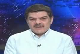 Khara Sach with Mubashir Lucman (Nawaz Sharif Mulzim Ya Mujrim) – 15th June 2017