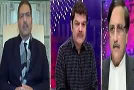 Khara Sach with Mubashir Lucman (New Turn in Panama Case) – 18th January 2017