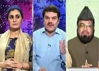 Khara Sach with Mubasher Luqman All Programs List