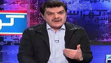 Khara Sach With Mubashir Lucman (One More Shock For Reham Khan) – 18th November 2015