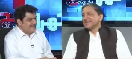 Khara Sach With Mubashir Lucman (Opposition Ki Agli Chaal) - 2nd August 2019