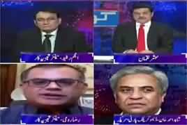 Khara Sach with Mubashir Lucman (Pak America Relations) – 29th August 2017