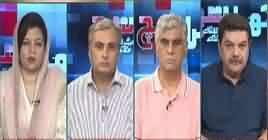 Khara Sach With Mubashir Lucman (Pak Bharat Jang Ka Khatra?) – 6th August 2019