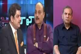 Khara Sach With Mubashir Lucman (Pak India Tension) – 8th April 2019