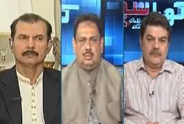 Khara Sach With Mubashir Lucman (Pak India War Chances) – 28th August 2019