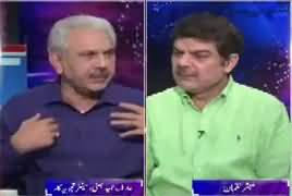 Khara Sach with Mubashir Lucman (Pakistan Baich Do) – 16th May 2017