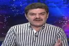Khara Sach with Mubashir Lucman (Pakistan Ka Baira Gharq Kar Dia) – 6th April 2017