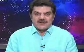 Khara Sach with Mubashir Lucman (Pakistan Kab Badle Ga?) – 23rd March 2017