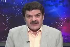 Khara Sach with Mubashir Lucman (Pakistan Mein Baadshahat) – 16th March 2017